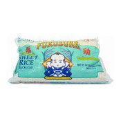 Sweet Rice (US) (日本甜米)