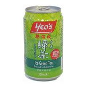 Ice Green Tea (Jasmine) (楊協成冰涼綠茶)