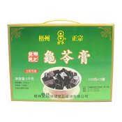 Herbal Grass Jelly (Lingzhi) (涼粉)
