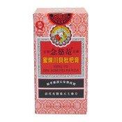 Nin Jiom Pei Pa Koa Cough Syrup (川貝枇杷膏家庭裝)