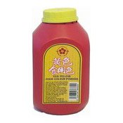 Egg Yellow Food Colour Powder (金梅黃色粉)
