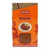 Rendang Seasoning Paste (干咖喱)