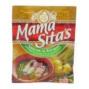 Sinigang Sa Bayabas (Guava Soup Base Mix) (菲律賓石榴湯料)