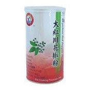 Szechuan Red Pepper Powder (兄弟川花椒粉)