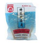 Dried Anchovies (雄雞江魚仔)