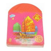 25 Chinese Junk Boat Design Red Envelopes (Lai See)