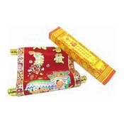 Chinese New Year Scroll (Boxed)