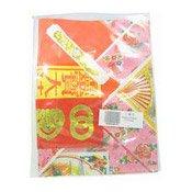 Paper Clothes (Female) (女壽衣)