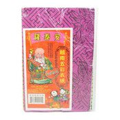 5 Colour Joss Paper (25 sht) (越南五彩衣紙)