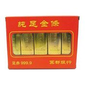 Joss Gold Bars (5 pc) (紙金條)