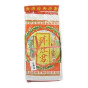 Joss Paper Bundle, Bi Joe Kwan (拜灶君)