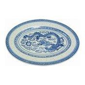 30.5cm Oval Plate (Rice Pattern) (12寸米通長碟)