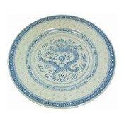 23cm Plate (Rice Pattern) (9寸米通餐碟)