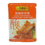 Sauce for Sweet & Sour Pork / Spare Ribs (李錦記甜酸排骨醬)