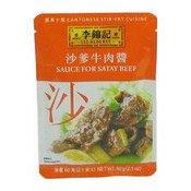 Sauce for Satay Beef (李錦記沙爹牛肉醬)