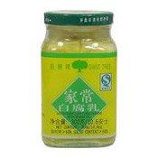 Salted Beancurd Cubes In Brine (腐乳)