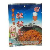 Sauce For Dandan Noodles (旦旦面調味汁)