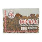 Dried Longan Kernel (特制龍眼肉)