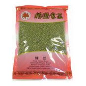 Dried Green Beans (金百合綠豆)