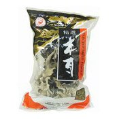 Dried Black Fungus (Whole) (木耳)