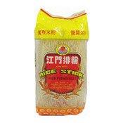 Kong Moon Rice Sticks (江門排粉)