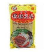 Super Fine Rice Vermicelli (兄弟超級銀絲米粉)