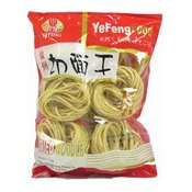 Dried Wheat Noodles (褔州切面干)