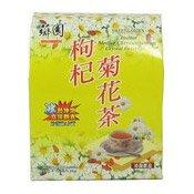 Instant Medlar Chrysanthemum Crystal Beverage (菊花茶)