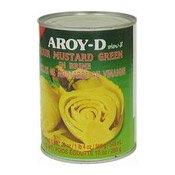 Sour Mustard Green In Brine (咸酸菜)