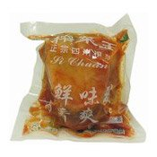 Si Chuan Preserved Vegetable (四川榨菜)