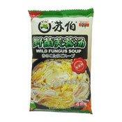 Wild Fungus Soup (12g x 4 pieces) (野菌芙蓉湯)
