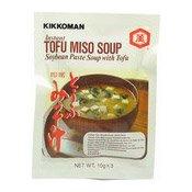 Instant Tofu Miso Soup (萬字日本麵豉湯)
