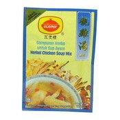Herbal Chicken Soup (香料湯料)