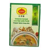 Pepper Spice Soup Mix (胡椒湯料)