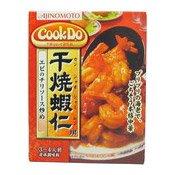 Cook Do Kanshaosharen Seasoning Sauce (干燒蝦)