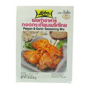 Pepper & Garlic Seasoning Mix (胡椒蒜香調味料)