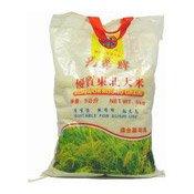 Superior Round Grain Rice (泰國糯米)