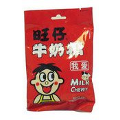 Milk Chewy (奶糖)