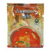 Red Curry Paste (紅咖喱醬)
