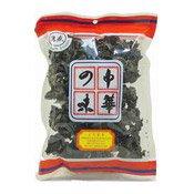 Dried Black Fungus (Wan Yee) (進盛雲耳)