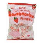 Marshmallow (Strawberry Filling) (草莓棉花糖)