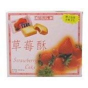 Strawberry Cake (草莓蛋糕)