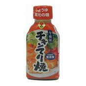 Teriyaki Sauce For Chicken (日本雞燒醬)