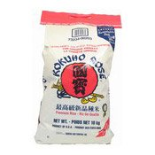 Sushi Rice (日本國寶米)