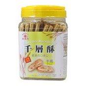 High Fibre Biscuits Puff (萬里香千層酥)