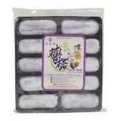 Taiwan Mochi With Taro Paste (萬里香芋頭糯米池)