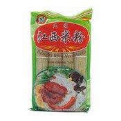 JiangXi Rice Vermicelli (兄弟江西米粉)