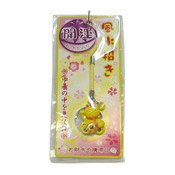 Yellow Lucky Cat Phone Accessory