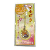 Gold Lucky Cat Phone Accessory