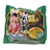 Stewed Rice Noodles (Pickled Cabbage & Shredd (白家砂鍋米綫)